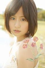 ソロデビュー作がデイリーランキング1位を獲得した前田敦子