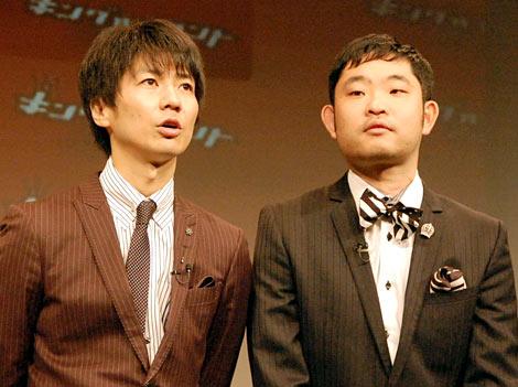 『キングオブコント2011』の開催発表記者会見に出席したキングオブコメディ (C)ORICON DD inc.