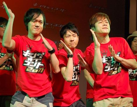 『キングオブコント2011』の開催発表記者会見に出席したななめ45° (C)ORICON DD inc.