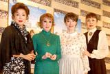 舞台『姉妹たちの庭で』公演を前に報道陣の取材に応じた(左から)佐久間良子、浅丘ルリ子、江波杏子、安奈淳