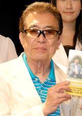 「入川保則 本名」の画像検索結果