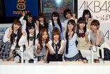東京・SHIBUYA TSUTAYA 1FをジャックしたAKB48