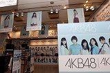 「AKBがいっぱい」の東京・SHIBUYA TSUTAYA 1F