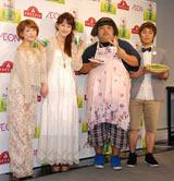 イオンブランド・トップバリュの新商品発表会にゲストとして出席した(左から)矢口真里、相田翔子、お笑いコンビの響