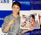 自身2冊目の写真集『PLUMERIA』の発売記念イベントを行った武井咲 (C)ORICON DD inc.
