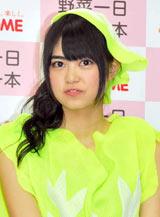 『野菜一日これ一本』(カゴメ)新キャンペーン発表会に出席したAKB48・前田亜美