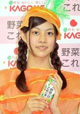 『野菜一日これ一本』(カゴメ)新キャンペーン発表会に出席したAKB48・阿部マリア