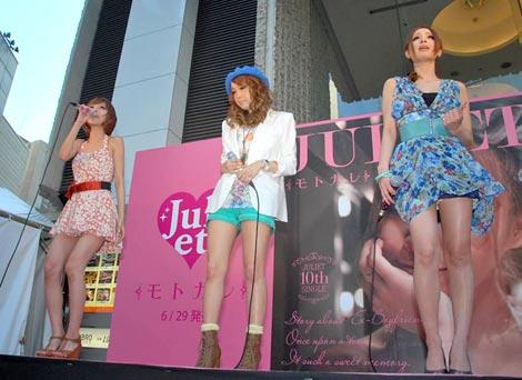 新シングル「モトカレ」発売記念イベントで歌唱披露したJuliet (C)ORICON DD inc.