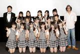 メジャデビュー曲「絶滅黒髪少女」のミュージックビデオプレミアム試写会を行ったNMB48と行定勲監督(右)