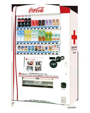 サムネイル コカ・コーラと赤十字社のロゴがあしらわれた募金機能付きの自動販売機
