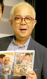 『コサキンDEラ゛ジオ゛!〜グレ盤〜』DVD発売記念イベントに出席した小堺一機