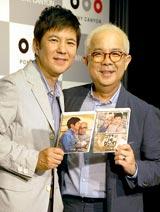 『コサキンDEラ゛ジオ゛!〜グレ盤〜』DVD発売記念イベントに出席した(左から)関根勤、小堺一機