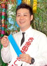 『お台場合衆国2011 〜ぼくらがNIPPON応援団!〜』の会見に出席したトミドコロ (C)ORICON DD inc.
