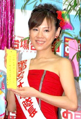 サムネイル 『お台場合衆国2011 〜ぼくらがNIPPON応援団!〜』の会見に出席した高橋真麻アナウンサー