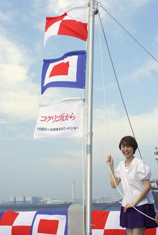 映画『コクリコ坂から』の完成披露会見に出席した長澤まさみ (C)ORICON DD inc.