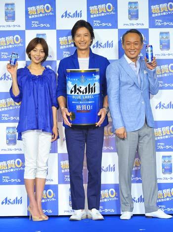 新ジャンル飲料『アサヒ ブルーラベル』新CM発表会に出席した(左から)相武紗季、谷原章介、西村雅彦