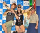 映画『アイ・アム・ナンバー4』のイベントに登場した(左から)楽しんご、レイザーラモンHG、RG (C)ORICON DD inc.