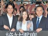 夏ドラマ期待度ランキング、3位は『絶対零度 〜特殊犯罪潜入捜査〜』 (C)ORICON DD inc.