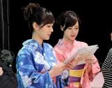 初めての番組収録に臨んだ、TBS新人アナウンサーの古谷有美(右)と吉田明世 (C)ORICON DD inc.
