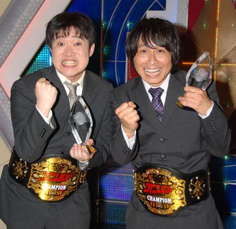 『オンバト+』の「第1回チャンピオン大会」で初戴冠を手にしたトップリード(C)ORICON DD inc.