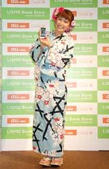 『国際電子出版EXPO』のKDDIブースに浴衣姿で登場した里田まい (C)ORICON DD inc.