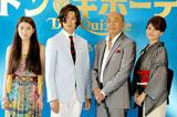 新ドラマ『ドン★キホーテ』(日本テレビ系)の製作発表記者会見に出席した(左から)成海璃子、松田翔太、高橋克実、内田有紀