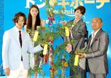 新ドラマ『ドン★キホーテ』(日本テレビ系)の製作発表記者会見に出席した(左から)松田翔太、成海璃子、内田有紀、高橋克実
