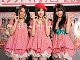 SKE48の(左から)山田澪花、間野春香、木崎ゆりあ (写真提供)東海テレビ