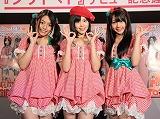全国ネットドラマに初出演するSKE48の(左から)山田澪花、間野春香、木崎ゆりあ (写真提供)東海テレビ