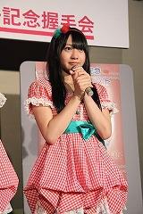 プチトマトのサオリン役を演じるSKE48の木崎ゆりあ (写真提供)東海テレビ
