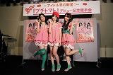 アイドルグループ・プチトマトの決めポーズ (写真提供)東海テレビ