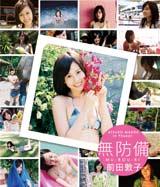 前田敦子の最新DVD&Blu-ray Disc(BD)『前田敦子 無防備』(7月6日発売)