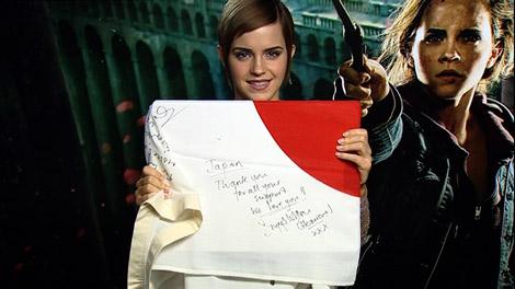 日本国旗にメッセージとサインを書き込みエールを送ったエマ・ワトソン