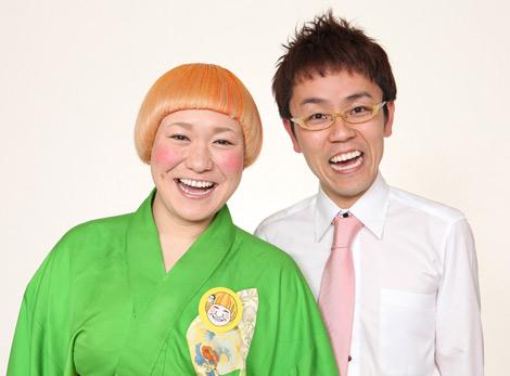 サムネイル 女と男 (右から)結婚を発表した市川義一、相方の和田美枝