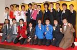 『THE MANZAI 2011』記者会見に参加した島田紳助(上段中央)と認定漫才師より9組 (C)ORICON DD inc.