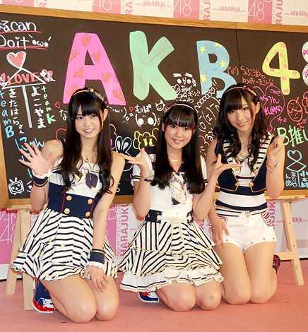 AKB48初の路面店オフィシャルショップ『AKB48 OFFICIAL SHOP HARAJUKU』の記者発表会に出席した(左から)前田亜美、多田愛佳、岩佐美咲 (C)ORICON DD inc.