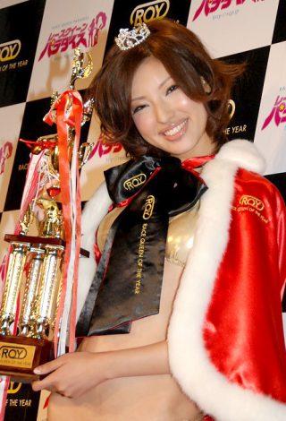 サムネイル 『レースクイーン・オブ・ザ・イヤー 10-11』のグランプリを受賞者した丸山えり (C)ORICON DD inc.
