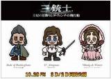映画『三銃士/王妃の首飾りとダ・ヴィンチの飛行船』の前売券購入特典キャラクターステッカー