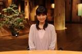 『報道ステーション』で武内絵美アナに代わって新たにスポーツを担当する宇賀なつみアナ (C)テレビ朝日