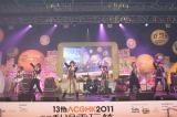 香港ツアー初日公演を行ない、5000人の観客を魅了した風男塾