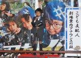 """""""こども支配人""""として劇場案内アナウンスする加藤清史郎 (C)ORICON DD inc."""