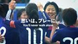 キリングループのテレビCMに出演するなでしこジャパン