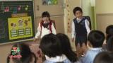 幼稚園に登場する2人