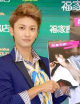 写真集『月刊MEN 真司郎』の発売記念イベントを行ったAAA・與真司郎 (C)ORICON DD inc.