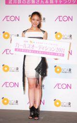 オーディション合格者は武井とCMで共演 (C)ORICON DD inc.