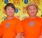 コンテンツリーグ東日本大震災チャリティお笑いライブ『笑顔の力』に参加したTKO (C)ORICON DD inc.