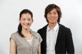 ぶちょお〜〜〜〜〜!! 映画です!!!  ドラマ・映画『ホタルノヒカリ』でコンビを組む綾瀬はるかと藤木直人