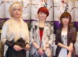舞台『クレイジーハニー』の公開けいこに参加した(左から)リリー・フランキー、長澤まさみ、作家・本谷有希子 (C)ORICON DD inc.