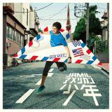 JAMILの1stアルバム『アメリカン少年』