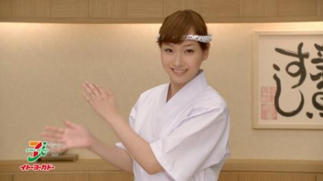 サムネイル イトーヨーカドーの新CMで寿司職人を演じる藤本美貴
